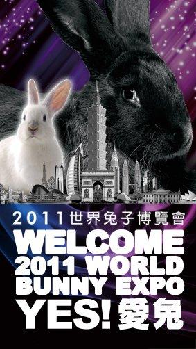 受小孩子欢迎的彼得兔;来自法国的安哥拉兔,嘴巴拥有一圈可爱的白色毛